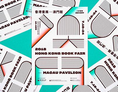 2018 HONG KONG BOOK FAIR-MACAU PAVILION