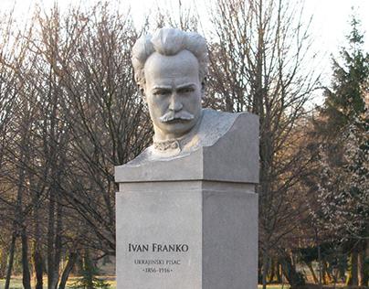 Monument to Ivan Franko