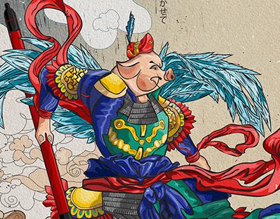 Samurai Pig greeting card