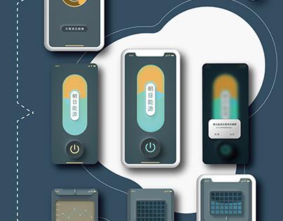 H專案專用UI/UX設計