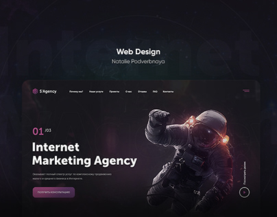 Website Design for marketing agency Space
