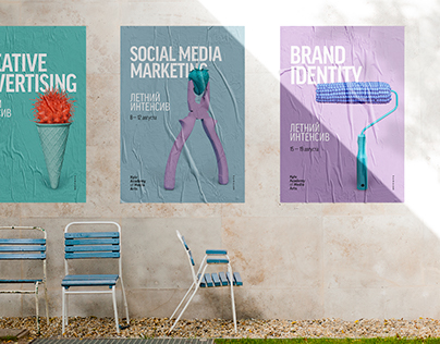 Posters for Kyiv Academy of Media Arts
