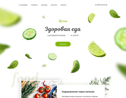 Landing page. Delivery of healthy food
