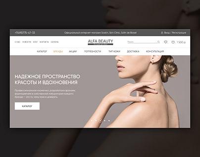 Online store cosmetics ALFA BEAUTY / Интернет-магазин