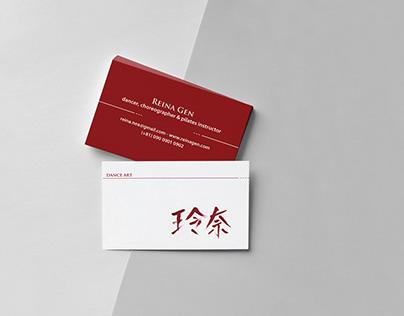 Visit Card Trainer