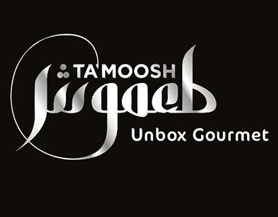 Tamoosh