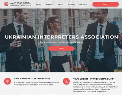 Ukranian interpreaters association