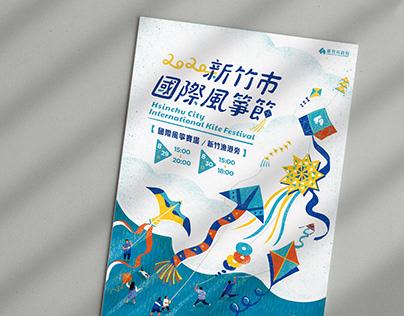 新竹市國際風箏節 Hsinchu City International Kite Festival