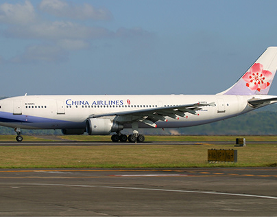 China airlines manage booking