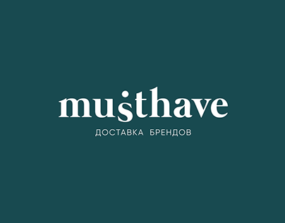 musthave - branding