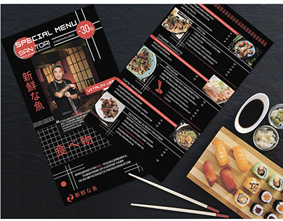 Asian restaurant menu