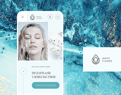 White Flower - Beauty spa-salon | Landing page