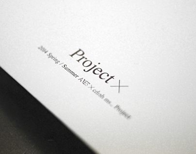 Project ╳