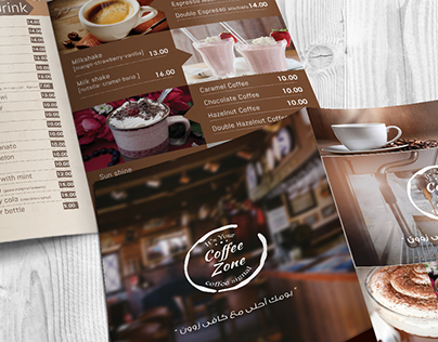 Coffee zone menu
