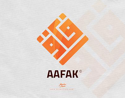 مجموعة أفاق AAFAK Group