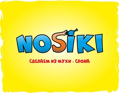 """Брендинг Студии детских праздников """"Nosiki"""""""