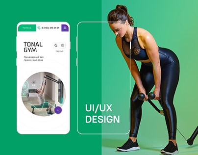 UI/UX design. Promo web site. Tonal gym