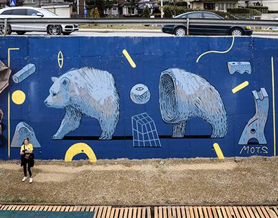Mural in Prishtina, Kosovo