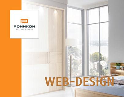 Дизайн сайта Роникон