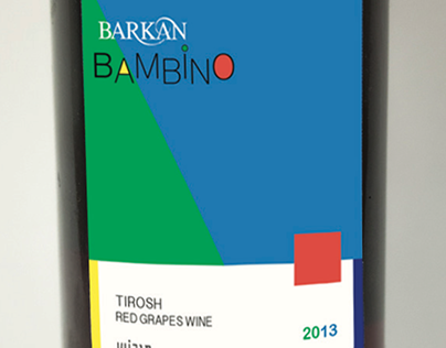 Israeli Wine Label Design