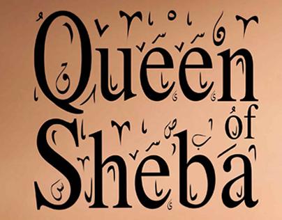 Website- Queen Of Sheba Chocolate
