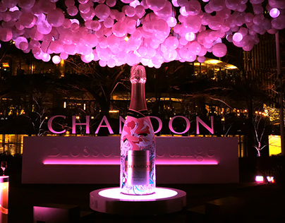 CHANDON Blossom Lounge 2018