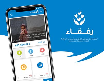 Rofaqa App