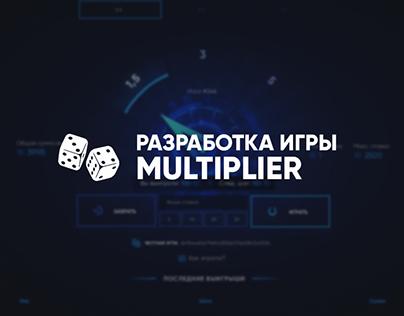 "Game dev. ""Multiplier"""