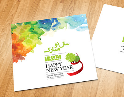 AJIRAK BETON Co. / 1394 Happy New Year Card