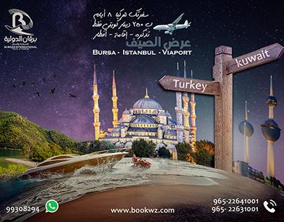 Travel to Turkey ( BURGAN INTERNATIONAL )