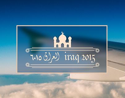 The Walk of The Free - The Arbaeen Walk 2015