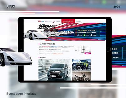 Web event page design