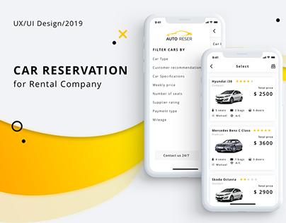 Car Reservation System for Rental Company