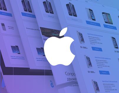 Apple brand-zone for Svyaznoy