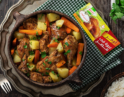 Knorr Egypt | Ramadan Recipes