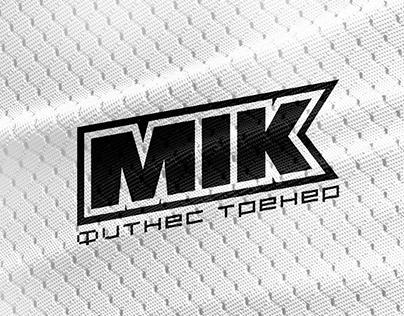 MIK Фитнес тренер