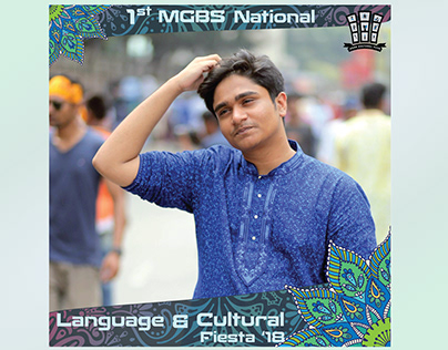 1st MGBS national Language Fiesta Profile picture frame