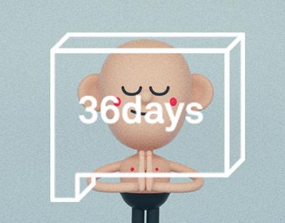 36 Days of Type 07
