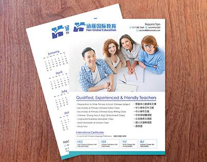 Han Global Education Promotional Flyer