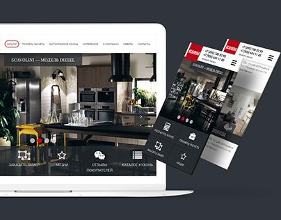 Web Design for Scavolini