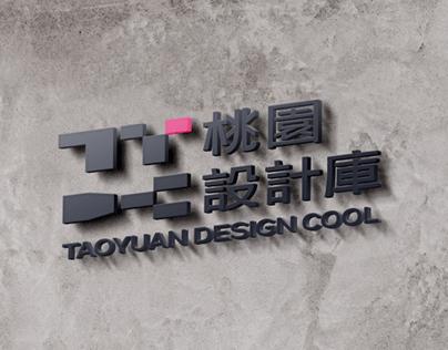TYDC 桃園設計庫|品牌識別設計