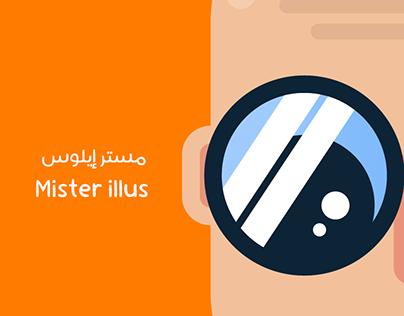 Mister illus Flat Character
