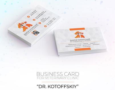 Business card for veterinary clinic