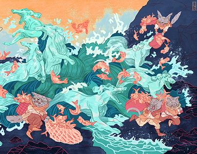 Ocean Thieves