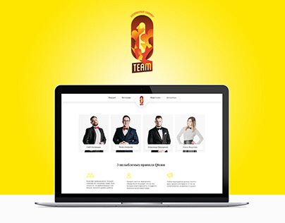 Qteam - event company
