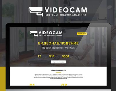 "Landing Page ""video surveillance"""