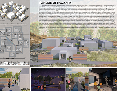 ★PAVILION OF HUMANITY: FIRST CONTACT (finalist)
