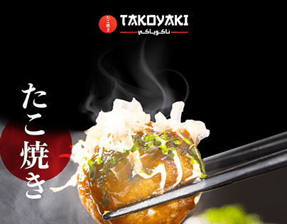 TAKOYAKI Japanese fast food - Qatar