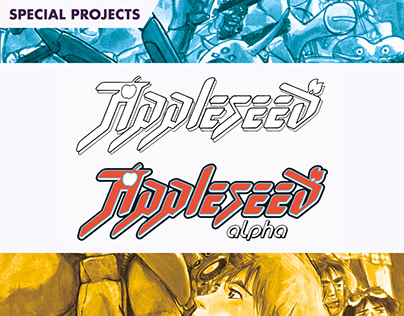 Special Projects--Appleseed Logo