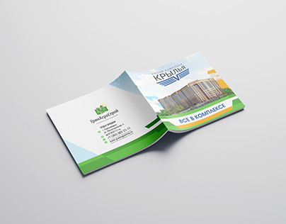 Square Brochure for the residential complex «Krylya»